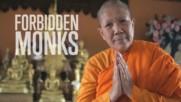 Жена монах - революция в Тайланд