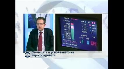 Дончо Барбалов: Решаваме много проблеми с капиталовата ни програма за 716 млн. лв.