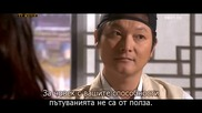 Jung Yak Yong (2009) E03 1/2