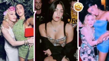 """Мадона шашна със снимка на Лурдес и предизвика стар дебат: """"За или против епилацията"""""""