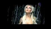 Andrea feat Geo Da Silva - Moqta poroda[www.fresh - Hits.com]