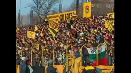Botev Plovdiv - The Best