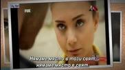 Genc Osman - Yalnizlik Arkadasim - Самота, приятелко моя (bir Ask Hikayesi)