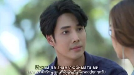 Ben Chalatit - Mee Jing Mai Khon Tee Ruk Gun_bgsub1.avi