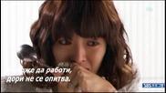 Бг Субс - Prosecutor Princess - Еп. 3 - 3/5