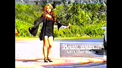 Rumiana - Aman aman (1995)_