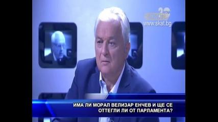 Телевизия Скат - 01.12.2014