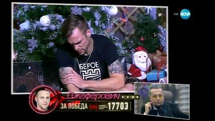 Джаферович разплака с изповедта си
