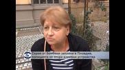 Серия от бомбени заплахи в Пловдив, полицията не откри взривни устройства