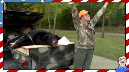 Когато мечката се събуди от сън - Шега, изпълнена с много смях