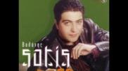 2009 Sotis Volanis - Mi hathis