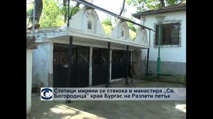 """Стотици миряни се стекоха в манастира """"Св. Богородица"""" край Бургас на Разпети петък"""