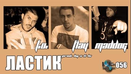 Fo., Tlay and Maddog - Ластик