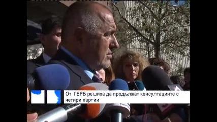 ГЕРБ продължава консултациите с РБ, БСП, ПФ и АБВ