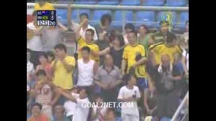 Brazil 5:0 New Zealand Group/C/
