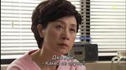 Бг субс! Royal Family / Кралско семейство (2011) Епизод 16 Част 2/3