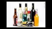 Песен за алкохола