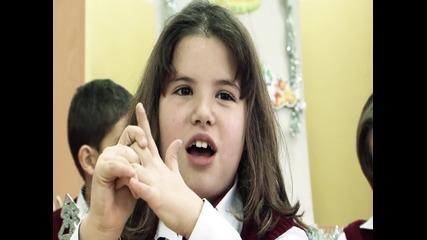 Защо дарението на Always е важно за децата от това училище в София?