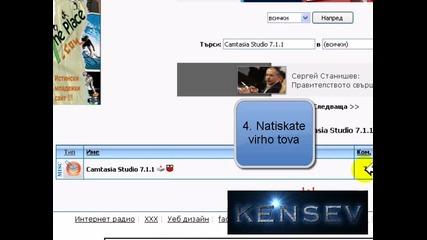 otkade da si isteglite i kak da instalirate Camtasia Studio 7.1.1