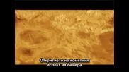 Гръмотевици на боговете (космология документален) - част 2