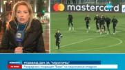 Новините на NOVA (23.11.2016 - централна емисия)