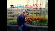 Муси - Изневерих 2011