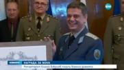 НАГРАДА ЗА NOVA:Репортерът Благой Бекриев получи военна грамота