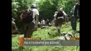 Над хиляда родолюбци от всички възрасти от цялата страна се включиха в колоната на похода