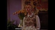 Friends, Season 2, Episode 23 Bg Subs
