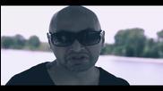 Лицето Х feat Troi - Боря Се (официално видео 2013)
