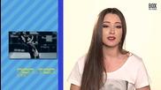 БГ музикални новини - Поп Топ Инфо с Паола