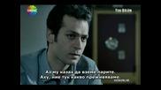 Безмълвните - Suskunlar- 9 епизод - 2 част - bg sub