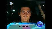 Ангел пазител Genco 7 и 8 епизод реклама