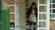 Сърдечни трепети - еп.28 финал (rus subs - Gönül işleri 2015)