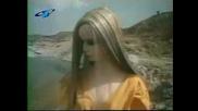 Атлас - Кукла