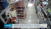 Силно земетресение в Гърция, усетено е в редица градове у нас