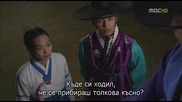 Arang and the Magistrate (2012) E10 1/2 [easternspirit]
