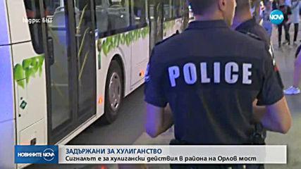 Задържаха футболни хулигани заради безредици в центъра на София