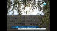 """Прокуратурата обвини шефката на кабинета """"Орешарски"""" - Новините на Нова"""