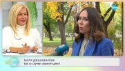 """Маги Джанаварова: Коя е най-сексапилната част от женското тяло? - """"На кафе"""" (27.10.2021)"""