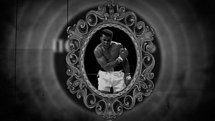 Мохамед Али - Пътят на боксовата легенда