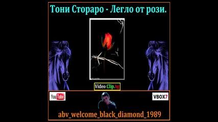 ! #[__ Тони Стораро - Легло от рози. __]# !
