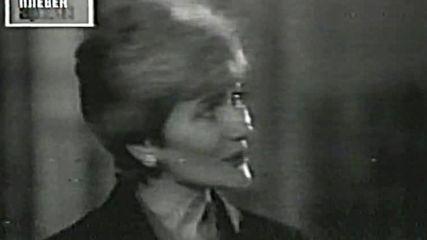 Nikolina - Evrokom Pleven