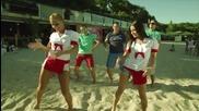 2013! Део, Лео, Рафи и Играта - 4d (official video)