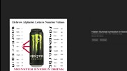 Скритата Истина - Илюминати логота на корпорации. Дяволът се крие в детайлите!!