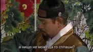 бг превод: The Princess' Man епизод 7, част 1/4