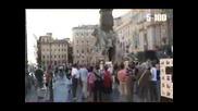 Рим - Площад Навона