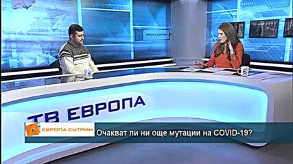 д-р Вълков: Около 2.5 до 3 милиона души в страната са преболедували COVID-19
