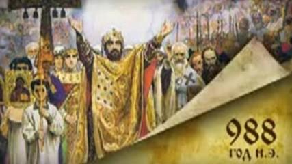Правоверие или Православие?