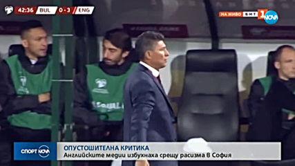 Спортни новини (15.10.2019 - късна емисия)